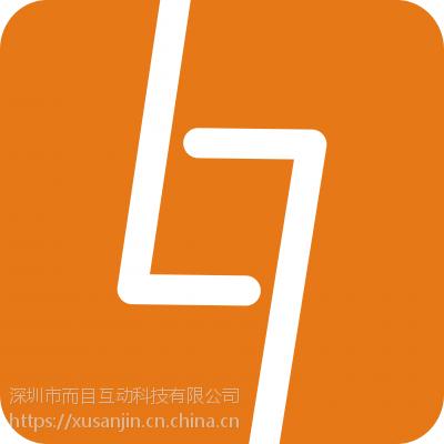 淘宝京东天猫产品主图视频一站式服务
