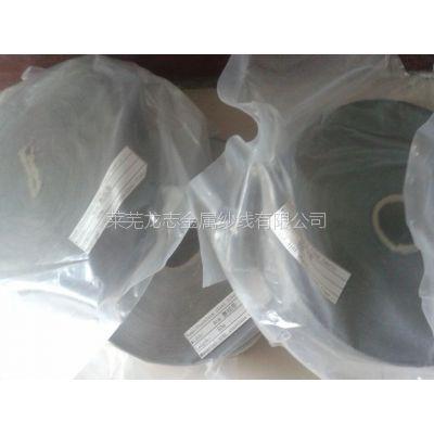 供应加厚不锈钢织带 耐高温不锈钢织带 宽度40mm