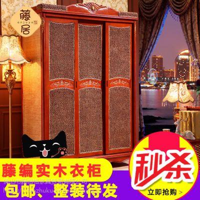 供应酒店藤木 卧室4门衣柜 公寓田园风格藤艺衣柜 工厂直销8037