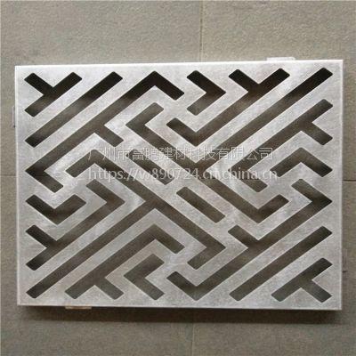 木纹铝单板酒店幕墙雕花铝板包柱仿石纹雕花镂空铝单板