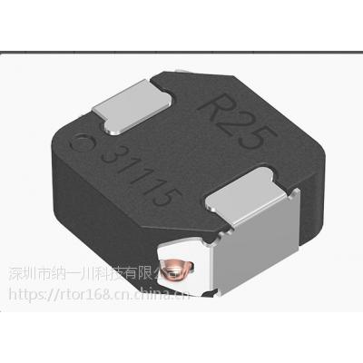 供应 TDK SPM6530T-2R2M 电感器线圈 的原装现货商
