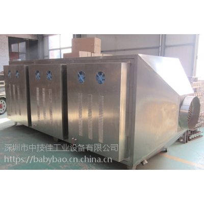 找光氧催化选中技佳 专业的废气处理设备