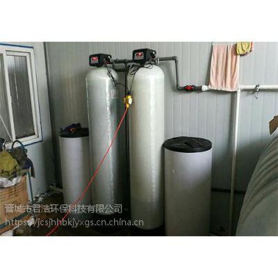 软水处理器定制厂家 锅炉软水设备供应