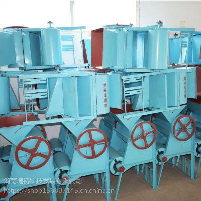 花生种子小型剥壳机厂家