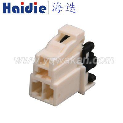 Haidie 3孔公母接插件7123-6030/Sumitomo/住友汽车连接器