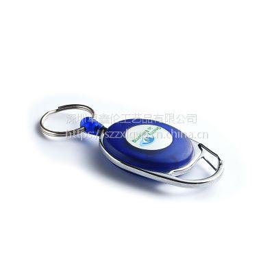 新品可伸缩钥匙扣 可拉伸钥匙扣 带绳的钥匙扣深圳厂家奉献