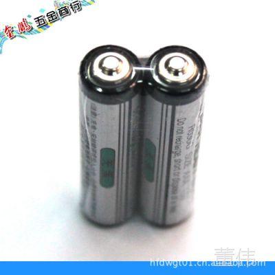 实用超重量级碳性电池 7号电池无汞优质环保电池 玩具遥控器电池