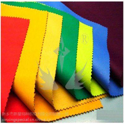 新星牌150克40*40全棉阻燃里料 防护服口袋布