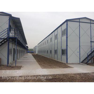 低价活动房厂家供应可回收复合板彩钢山东工地活动房 祈虹彩钢板房