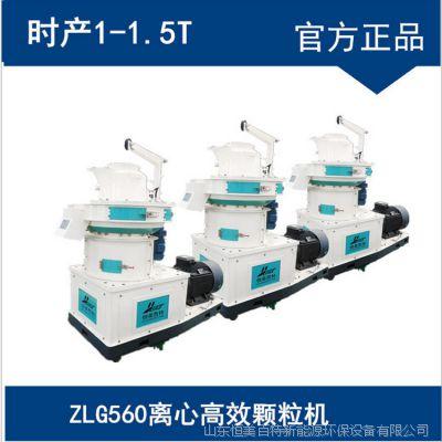 生物质燃料制粒机、秸秆煤制粒机、木屑颗粒生产线价格
