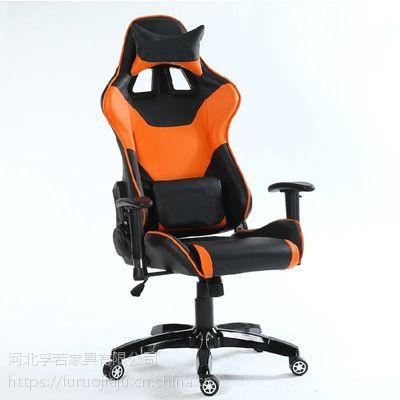 孚若电竞椅大款电竞椅电脑椅办公椅游戏椅人体工学椅时尚家用椅转椅
