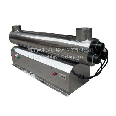 贵州供应百汇净源牌BHZ型不锈钢管式紫外线杀菌器