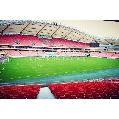 贵州球场 贵州球场承建 球场修建