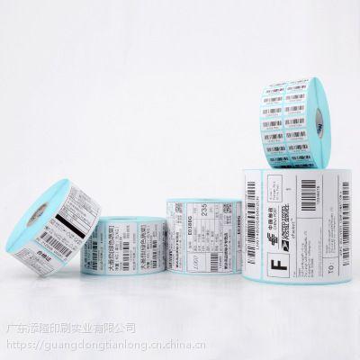 东莞供应厂家定制不干胶印刷 欢迎广大朋友前来前来定制