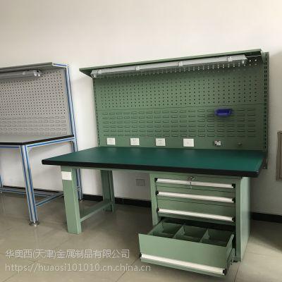 天津双轨工作台生产厂家