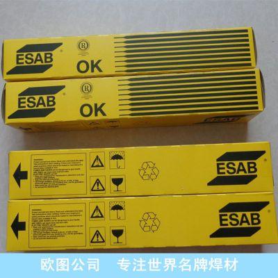 中国区授权瑞典伊萨OK焊条总代理商