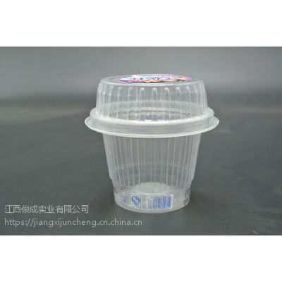 厂家直销200ml圣代杯一次性塑料杯冰淇淋奶昔杯新地杯带盖可定制