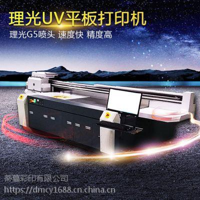 竹木纤维板UV打印机|印刷机械设备生产加工必备|万能平板打印机