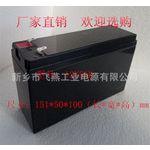 厂家直销电动喷雾器铅酸蓄电池 12V5AH