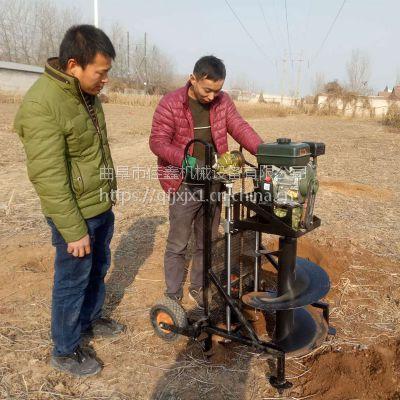 拖拉机带动挖坑机 手提式植树打洞机 佳鑫双人打坑机