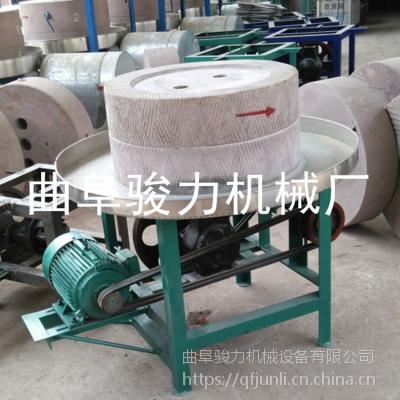 低速研磨花生酱香油石磨机 多用型石磨豆浆机 豆制品加工设备 骏力 特价