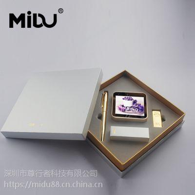 厂家直销移动充电宝彩屏电源U盘礼品套装会议赠送随手礼logo定制MIDU咪度