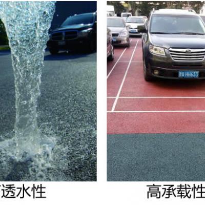 广东透水胶结料 广州透水砼胶结料厂家13864111639
