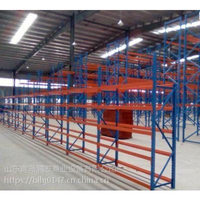 青岛胶州厂家直销 仓储货架 重型货架