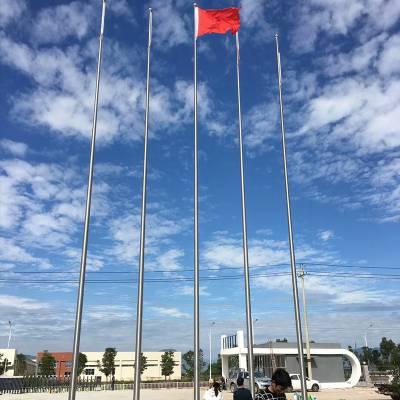 耀恒 厂家定制旗杆 生产加工12米18米不锈钢304材质锥形旗杆