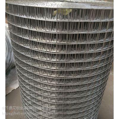 高品质艾利063不锈钢丝304碰焊网.304不锈钢丝碰焊网片