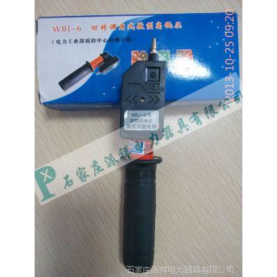 专业生产验电器 棒状高压验电器,电力器材WBJ-6-0.-10kv