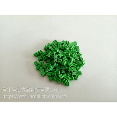 热塑性环保填充颗粒