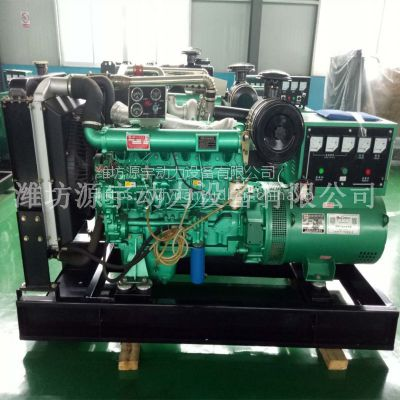 75kw千瓦柴油发电机组 纯铜三相交流发电机 潍柴油机厂家直销