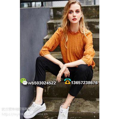 武汉一线品牌丝雨桐女装品牌折扣库存批发免费加盟厂家直销