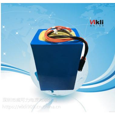 VIKLIEPS应急电源专用锂电池24v25AH智能通信设备磷酸铁锂电池