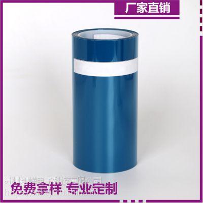 大量低价批发供应PET蓝色聚酯薄膜