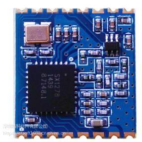 5000米双向无线收发模块 SX1278大功率抄表模块 LORA扩频模块470M
