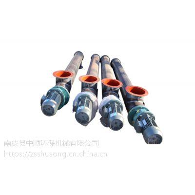 非标定做高效无轴WLS200螺旋输送机械厂家