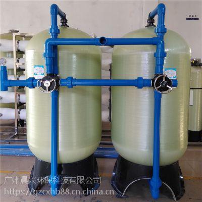 井水发黄有铁锈味、水垢怎么办?除铁锰 除浊 软化水垢过滤器 晨兴环保