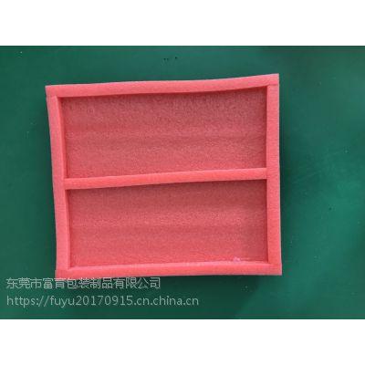 桥头珍珠棉,常平气泡袋,桥头珍珠棉护角,横沥拉伸膜,东坑OPP封箱胶,大朗气泡袋