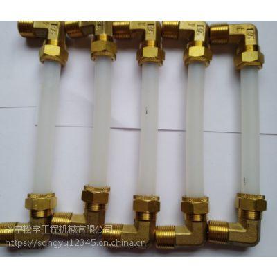 小松挖掘机配件 液压油观察管pc-7 宁夏小松配件供应商