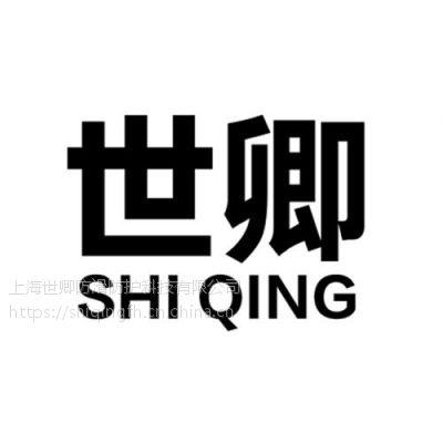 餐厅地面防滑处理|上海世卿防滑公司|餐厅地面防滑处理流程