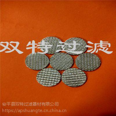 专业厂家直销不锈钢滤片 烧结网滤片
