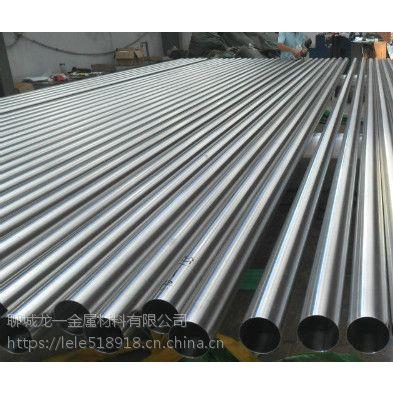 山东304不锈钢管,316不锈钢管,310S不锈钢管