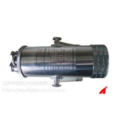 中西矿用本安型光纤摄像仪(彩色的) 型号:WQ36-KBA116库号:M13157