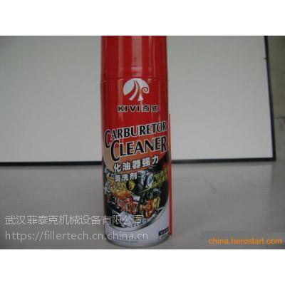 柏油清洗剂灌装生产设备