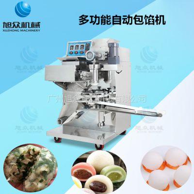 创业项目旭众XZ-88多功能自动包馅机 包馅糯米糍机 做干吃汤圆的机器