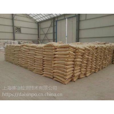 供应高强优质灌浆料 预应力孔道压浆料 特种建材上海灌浆料厂