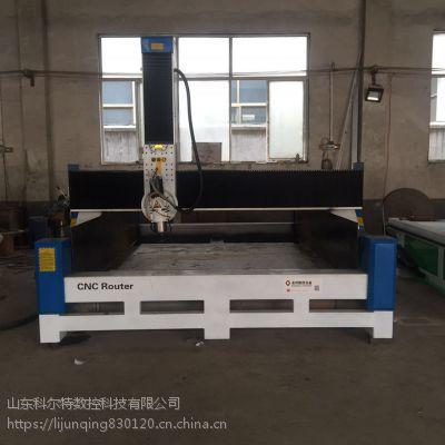 潍坊青州科尔特数控科技花岗岩雕刻机 临朐石碑雕刻机定做直销SX-1325