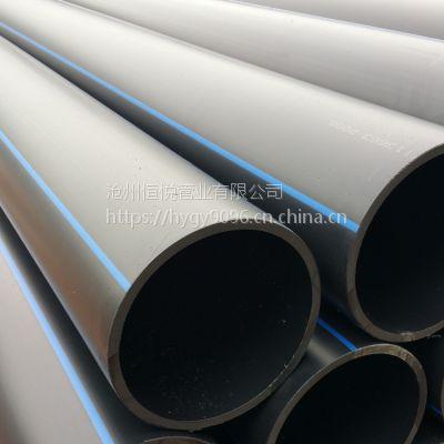 标准饮水管pe管材河北供应